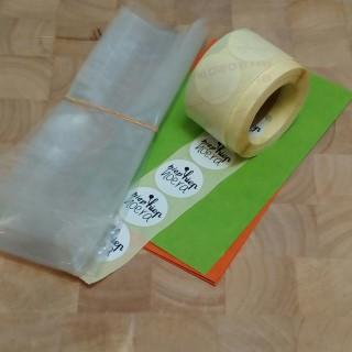 traktatie diy materialen, traktatie inpakservice