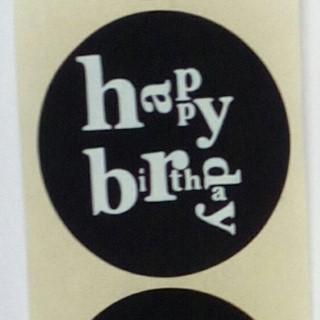 sticker happy birthday, sluitzegel happy birtday, verjaardags sticker, kado sticker verjaardag