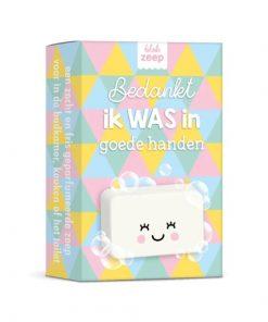 zeep bedankt ik was in goede handen, zeep studio schatkist