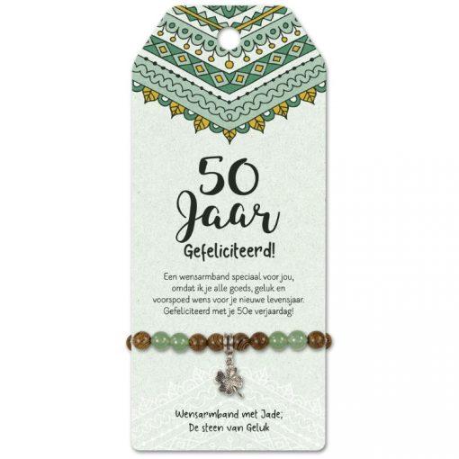vriendschapsarmband 50 jaar, cadeau verjaardag, cadeau sarah,