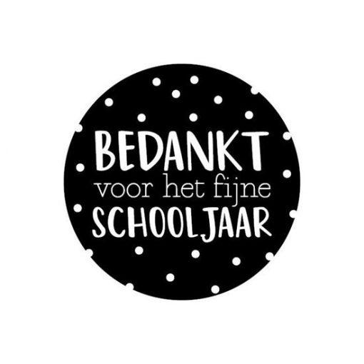 sluitsticker bedankt voor het fijne schooljaar (zwart dots), ronde sticker schooljaar