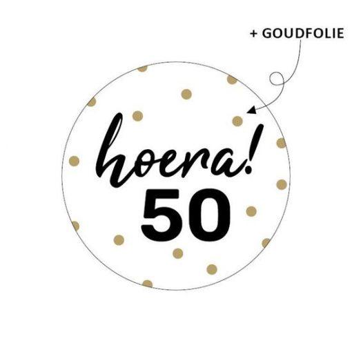 Sluitsticker hoera 50, kado sticker verjaardag