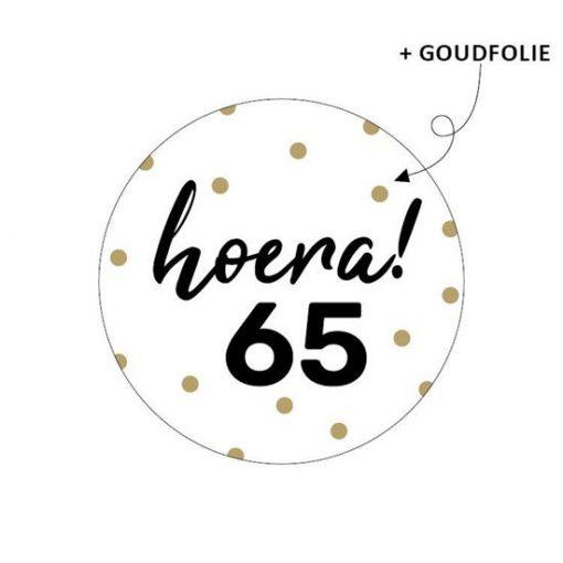 Sluitsticker hoera 65, kado sticker verjaardag